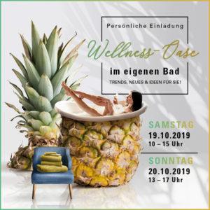 Eigene Wellnessoase, Badausstellung Badsanierung Baddesign Faust Haßfurt
